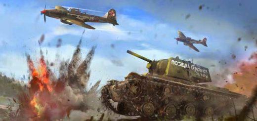 War Thunder онлайн игра