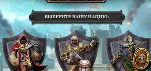 Княжеские Войны: Кровь и Слава
