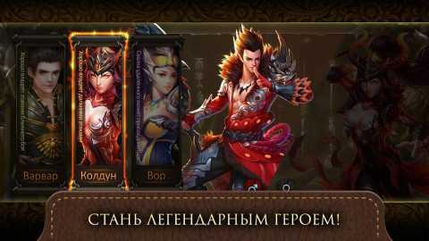 Фэнтези Книга Демонов